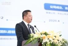 同程·横泾农文旅项目规划在太湖峰会公布