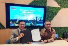 携程:与新加坡旅游局签署三年战略合作备忘录