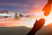 西藏旅游扶贫,文旅助农扛旗