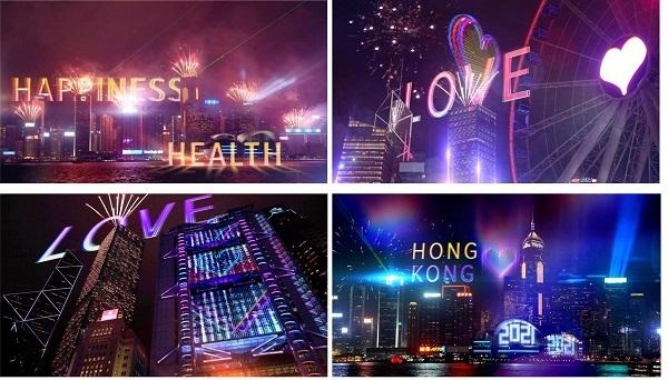 香港:跨年迎新云倒数  数字化视觉体验开启2021