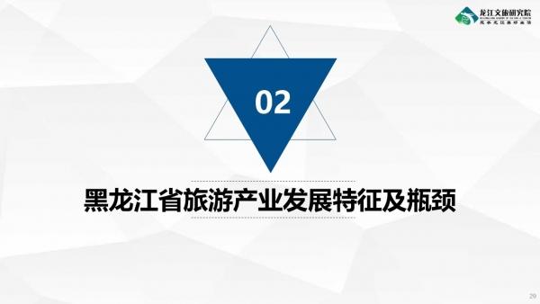 heilongjiang201230ad