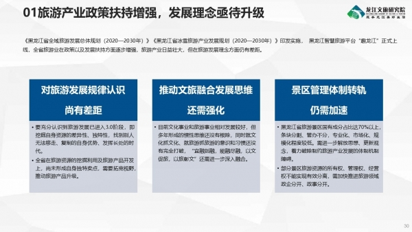 heilongjiang201230ae