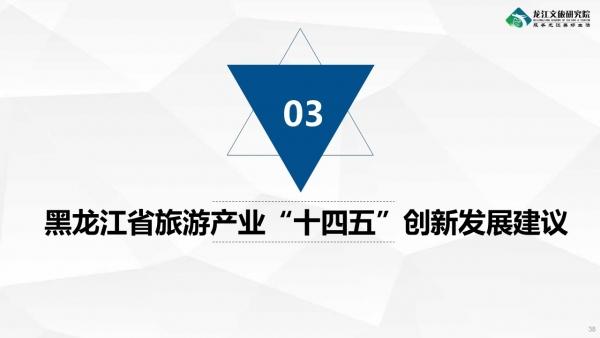 heilongjiang201230am