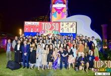 窮游網:2020 TOP50年度旅行者大會登陸三亞