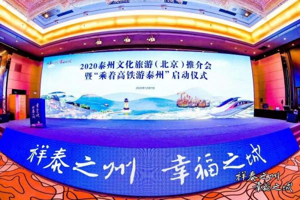 taizhou201207a