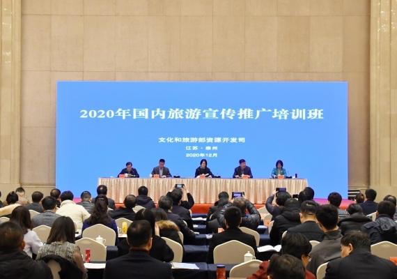 taizhou20201215a