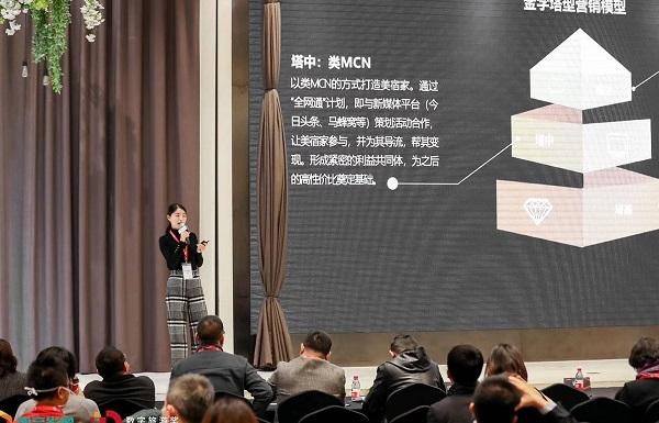 途家美宿家:獲DTA創新營銷獎提名 引領創新營銷