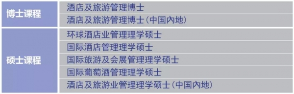 xianggangligong201203c