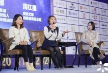 RTIC兴旅产业集团:打造文商旅全产业链服务体系