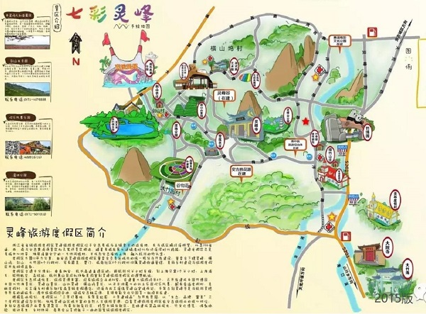 zhejiangdujiaqu201204e