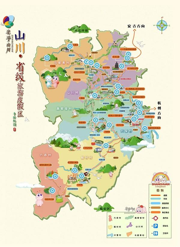 zhejiangdujiaqu201204g