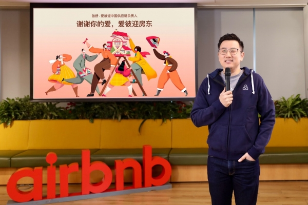 airbnb210118a