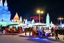 全国冰雪旅游宣传推广活动系列13:民俗文化、网红经济,冰雪旅游节事的传承和突破