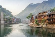 湖南文旅基金:2020年投资总额达1.8亿元