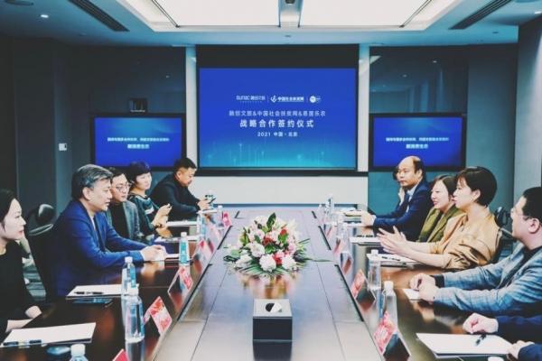 rongchuang210125b