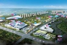 济南:总投资超630亿元 融创文旅城将于5月开业