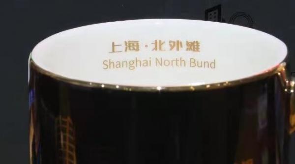 shanghai210104d
