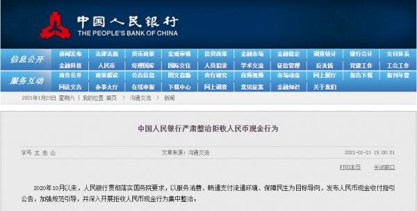 yinhang210123