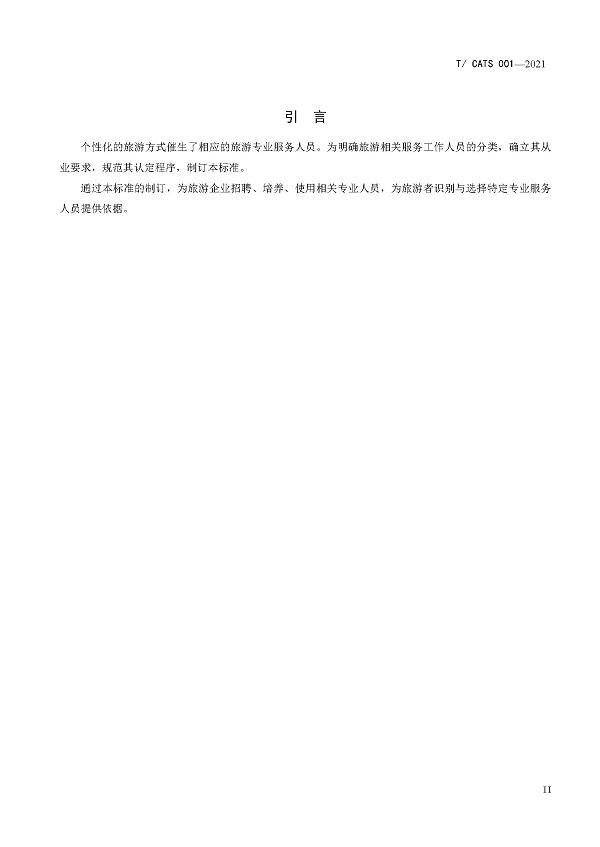 biaozhun210202d