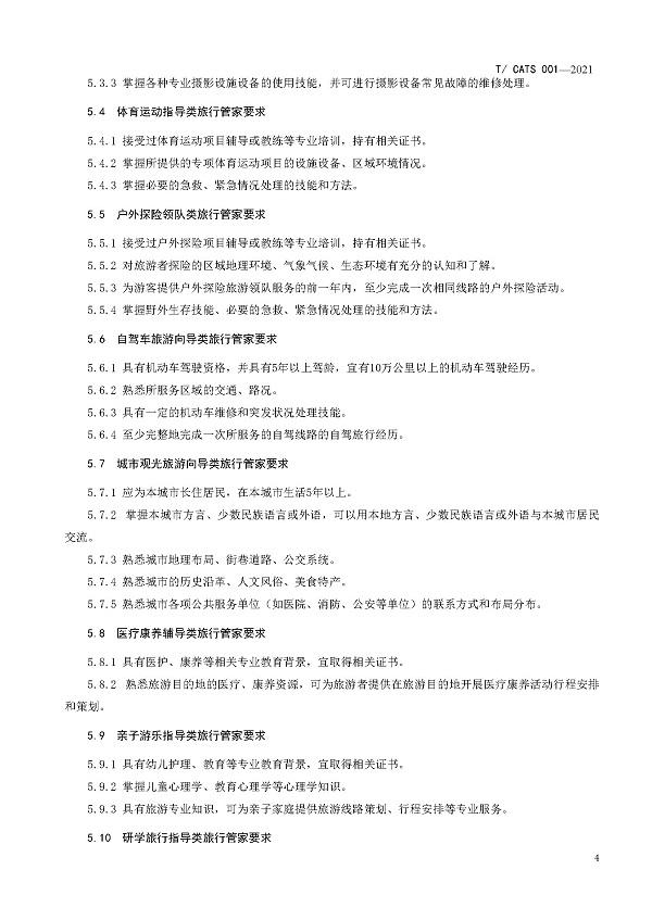 biaozhun210202h