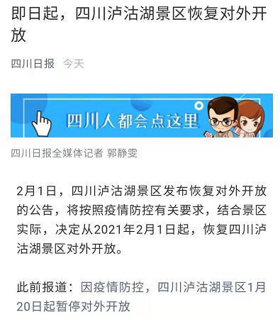 fangyi210202g