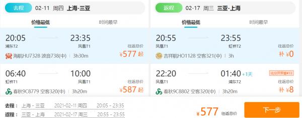 fangyi210202q
