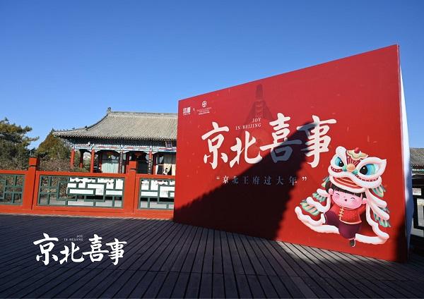 jingbeixishi210203a