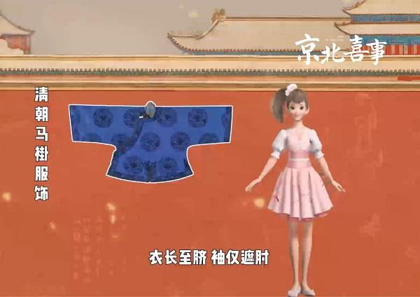 jingbeixishi210203c