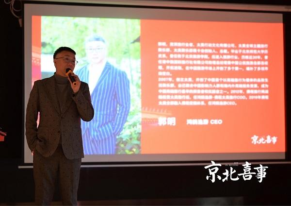 jingbeixishi210203e