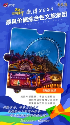 rongchuang210205e
