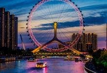 天津:2020年创建5个市级全域旅游示范区