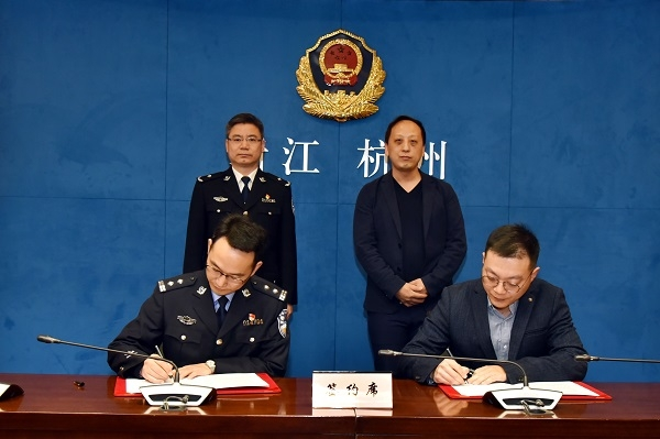小猪民宿:携手杭州市公安局 推动网约房规范经营