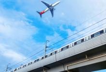 国际航协:与欧陆科技集团合作推动国际旅行复苏