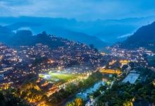 贵州:中秋节期间累计接待游客1110.64万人次