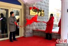 哈尔滨:太阳岛改造,打造国际休闲度假区