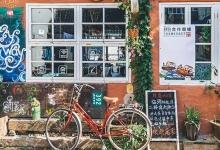 乡村旅游,中国旅游的下一个战场