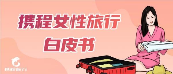 xiecheng210305a
