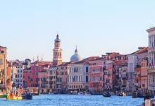 意大利:拟对欧盟和非欧盟旅客实施不同隔离措施