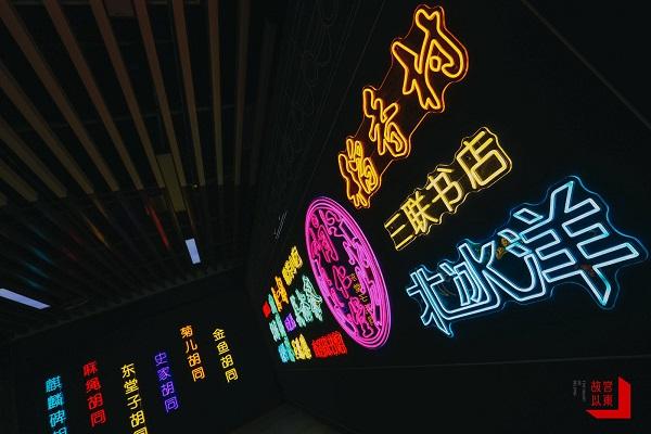 dongcheng210430d