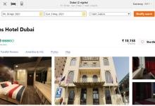 印度电商平台Flipkart:收购印度第二大OTA Cleartrip
