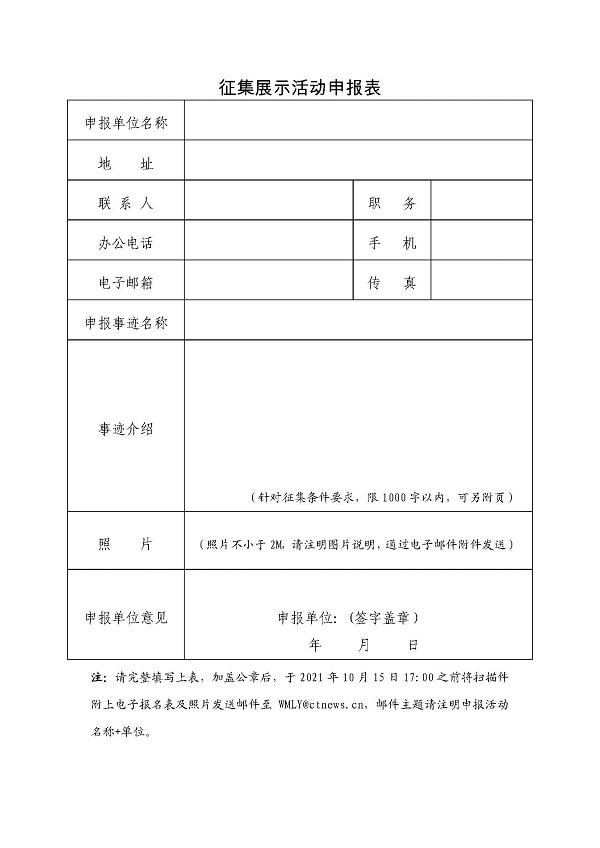 fujian2_页面_4