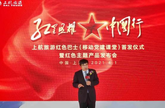 shanghanglvyou210402b