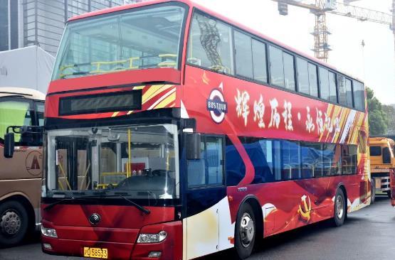 shanghanglvyou210402c