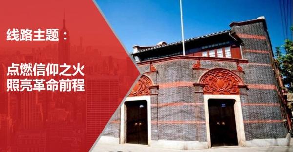 shanghanglvyou210402j