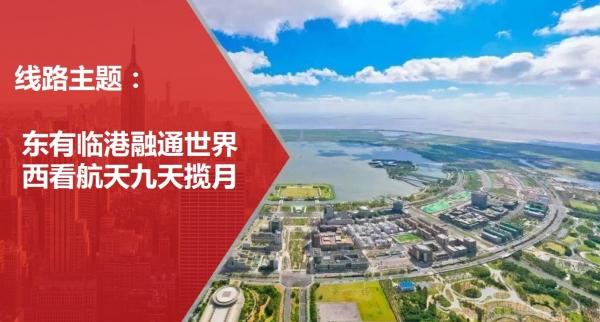 shanghanglvyou210402k