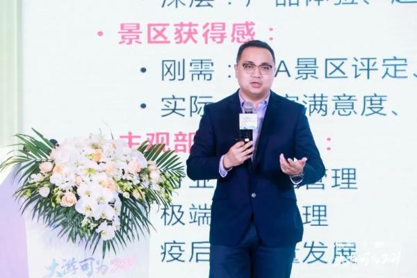 tengxun210425c