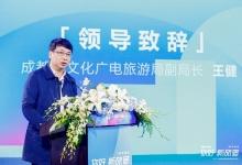 小猪民宿:旅宿峰会聚焦非标住宿产业营销增长