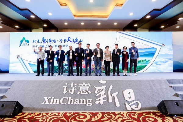 xinchang210425a
