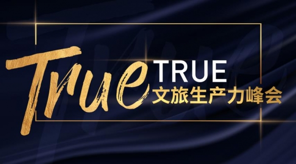 Truewenlvfenghui210514f