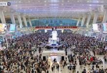 长三角铁路:端午小长假发送旅客超1280万人次